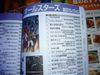 karaoke_book
